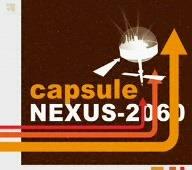 capusle_nexus.jpg