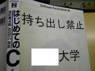 first_c.JPG